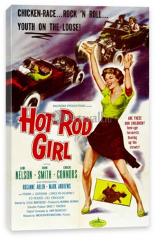 Кино, Hot Rod Girl, Chicken race, Rock 'n Roll, Youth on the Loose