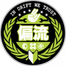 Drift, Наклейка «In Drift We Trust»