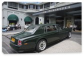 Phantom, Rolls-Royce Phantom (арт. am4292)