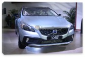 V40 Cross Country, Volvo V40 Cross Country (арт. am4511)