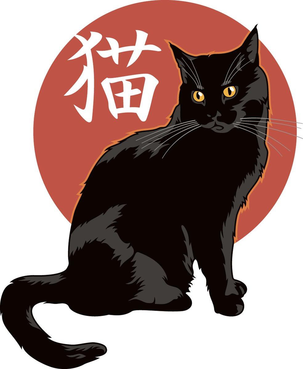 Постер-картина Иероглифы Черный кот с японскими иероглифами, обозначающими кошка на фонеИероглифы<br>Постер на холсте или бумаге. Любого нужного вам размера. В раме или без. Подвес в комплекте. Трехслойная надежная упаковка. Доставим в любую точку России. Вам осталось только повесить картину на стену!<br>