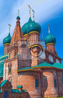 Постер Ярославль Ремонт церкви под Ярославлем в летний солнечный деньЯрославль<br>Постер на холсте или бумаге. Любого нужного вам размера. В раме или без. Подвес в комплекте. Трехслойная надежная упаковка. Доставим в любую точку России. Вам осталось только повесить картину на стену!<br>