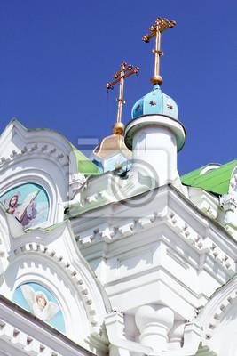 Постер Феодосия Православная церковь в Феодосии, КрымФеодосия<br>Постер на холсте или бумаге. Любого нужного вам размера. В раме или без. Подвес в комплекте. Трехслойная надежная упаковка. Доставим в любую точку России. Вам осталось только повесить картину на стену!<br>