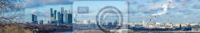 Панорамный зимний вид Москвы с Воробьевых гор, Россия, 121x20 см, на бумагеМосква<br>Постер на холсте или бумаге. Любого нужного вам размера. В раме или без. Подвес в комплекте. Трехслойная надежная упаковка. Доставим в любую точку России. Вам осталось только повесить картину на стену!<br>