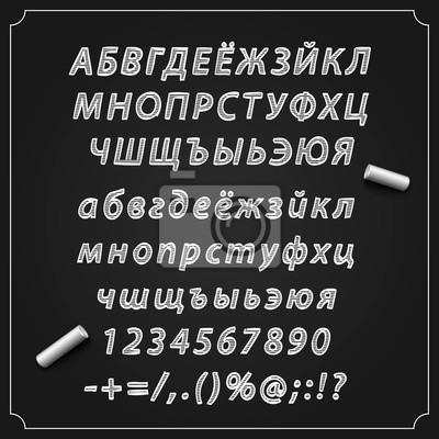Эскиз Кириллический шрифт, доски с набором символов, алфавит, векторные иллюстрации,, 20x20 см, на бумагеАлфавит<br>Постер на холсте или бумаге. Любого нужного вам размера. В раме или без. Подвес в комплекте. Трехслойная надежная упаковка. Доставим в любую точку России. Вам осталось только повесить картину на стену!<br>