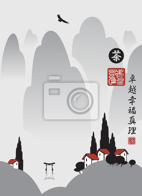 Постер-картина Иероглифы Пейзаж в стиле японской и китайской акварели, изображающие горные деревни и озера. Иероглиф Совершенство, Счастье, Правда, ЧайИероглифы<br>Постер на холсте или бумаге. Любого нужного вам размера. В раме или без. Подвес в комплекте. Трехслойная надежная упаковка. Доставим в любую точку России. Вам осталось только повесить картину на стену!<br>