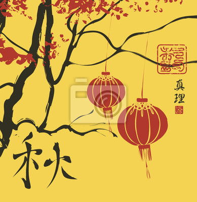 Постер-картина Иероглифы Вектор пейзаж с деревьями и фонарями в китайском стиле акварели. Осенний иероглиф, правдаИероглифы<br>Постер на холсте или бумаге. Любого нужного вам размера. В раме или без. Подвес в комплекте. Трехслойная надежная упаковка. Доставим в любую точку России. Вам осталось только повесить картину на стену!<br>