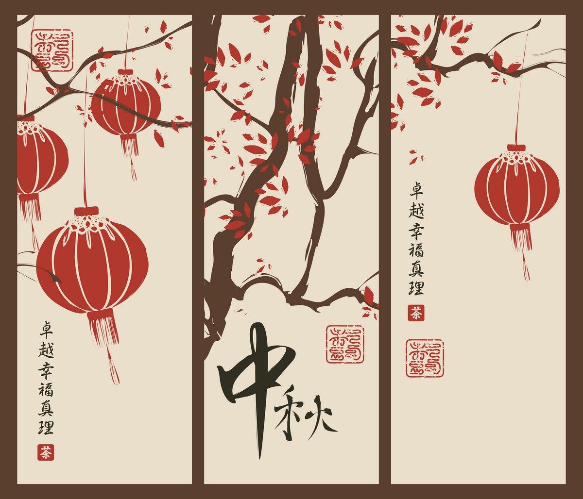 Постер-картина Иероглифы Вектор осенний пейзаж с деревьями и фонарями в китайском стиле акварели. Иероглиф Совершенство, Счастье, Правда, ОсеньИероглифы<br>Постер на холсте или бумаге. Любого нужного вам размера. В раме или без. Подвес в комплекте. Трехслойная надежная упаковка. Доставим в любую точку России. Вам осталось только повесить картину на стену!<br>