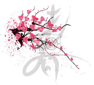 Постер-картина Иероглифы Реалистичные Сакура Blossom - Японский Вишневое дерево, изолированные на белом фоне. Векторные иллюстрации.Иероглифы<br>Постер на холсте или бумаге. Любого нужного вам размера. В раме или без. Подвес в комплекте. Трехслойная надежная упаковка. Доставим в любую точку России. Вам осталось только повесить картину на стену!<br>