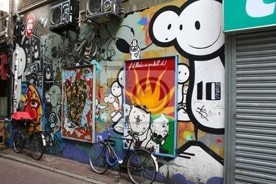 Постер-картина Стрит-арт Город граффитиСтрит-арт<br>Постер на холсте или бумаге. Любого нужного вам размера. В раме или без. Подвес в комплекте. Трехслойная надежная упаковка. Доставим в любую точку России. Вам осталось только повесить картину на стену!<br>