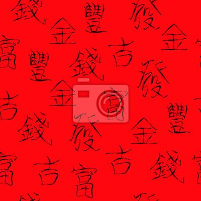 Постер-картина Иероглифы Бесшовные с китайскими иероглифамиИероглифы<br>Постер на холсте или бумаге. Любого нужного вам размера. В раме или без. Подвес в комплекте. Трехслойная надежная упаковка. Доставим в любую точку России. Вам осталось только повесить картину на стену!<br>