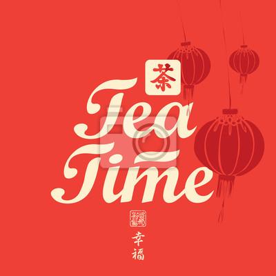 Постер-картина Иероглифы Вектор баннер чай от рисунка с китайский бумажный фонарь. Иероглифы Чай, СчастьеИероглифы<br>Постер на холсте или бумаге. Любого нужного вам размера. В раме или без. Подвес в комплекте. Трехслойная надежная упаковка. Доставим в любую точку России. Вам осталось только повесить картину на стену!<br>