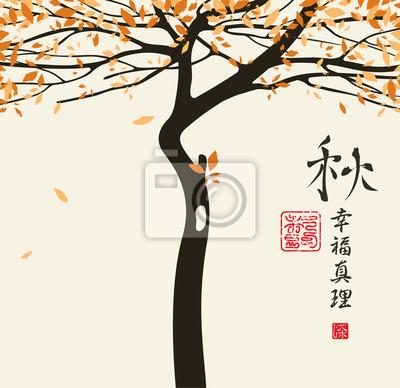 Постер-картина Иероглифы Осенний пейзаж с деревом с пожелтевшей листвой в стиле Китая. Осенний иероглиф, счастье и правдуИероглифы<br>Постер на холсте или бумаге. Любого нужного вам размера. В раме или без. Подвес в комплекте. Трехслойная надежная упаковка. Доставим в любую точку России. Вам осталось только повесить картину на стену!<br>