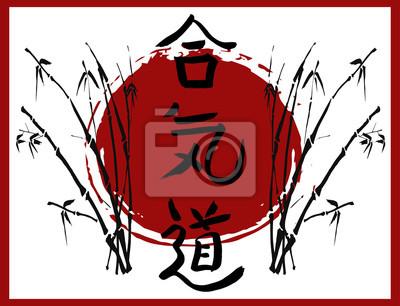 Постер-картина Иероглифы Айкидо - вектор японские иероглифы на фоне солнца с бамбуком. Символы гармонии, энергии и путиИероглифы<br>Постер на холсте или бумаге. Любого нужного вам размера. В раме или без. Подвес в комплекте. Трехслойная надежная упаковка. Доставим в любую точку России. Вам осталось только повесить картину на стену!<br>