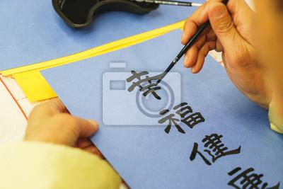 Постер-картина Иероглифы Пожилой мужчина кисть и черные чернила, японские иероглифы на синей бумаге. Иероглифы<br>Постер на холсте или бумаге. Любого нужного вам размера. В раме или без. Подвес в комплекте. Трехслойная надежная упаковка. Доставим в любую точку России. Вам осталось только повесить картину на стену!<br>