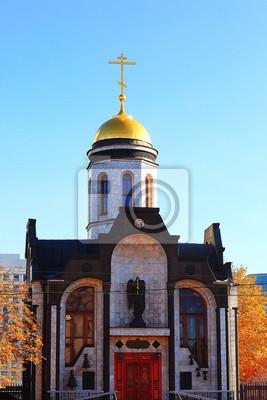 Православной Церкви Монастырь, 20x30 см, на бумагеВологда<br>Постер на холсте или бумаге. Любого нужного вам размера. В раме или без. Подвес в комплекте. Трехслойная надежная упаковка. Доставим в любую точку России. Вам осталось только повесить картину на стену!<br>