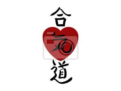 Постер-картина Фото-постеры Флаг Японии. Айкидо - вектор японские иероглифы на фоне солнца. Солнце стилизованное сердце. Символы гармонии, энергии и пути, 26x20 см, на бумагеИероглифы<br>Постер на холсте или бумаге. Любого нужного вам размера. В раме или без. Подвес в комплекте. Трехслойная надежная упаковка. Доставим в любую точку России. Вам осталось только повесить картину на стену!<br>