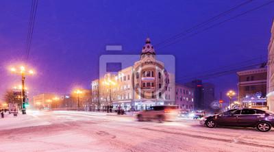Вид на зимний город, 36x20 см, на бумагеХабаровск<br>Постер на холсте или бумаге. Любого нужного вам размера. В раме или без. Подвес в комплекте. Трехслойная надежная упаковка. Доставим в любую точку России. Вам осталось только повесить картину на стену!<br>