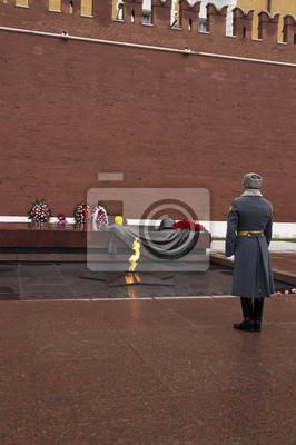Мемориал памяти героев Второй мировой войны, 20x30 см, на бумаге09.02 День российской гвардии<br>Постер на холсте или бумаге. Любого нужного вам размера. В раме или без. Подвес в комплекте. Трехслойная надежная упаковка. Доставим в любую точку России. Вам осталось только повесить картину на стену!<br>