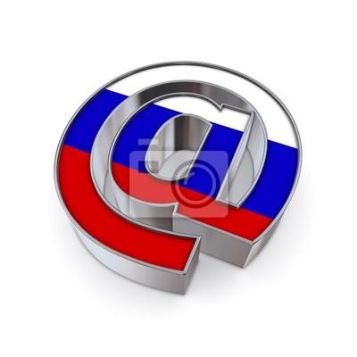 Постер Праздники Постер 17555263, 20x20 см, на бумаге04.07 День рождения Рунета<br>Постер на холсте или бумаге. Любого нужного вам размера. В раме или без. Подвес в комплекте. Трехслойная надежная упаковка. Доставим в любую точку России. Вам осталось только повесить картину на стену!<br>