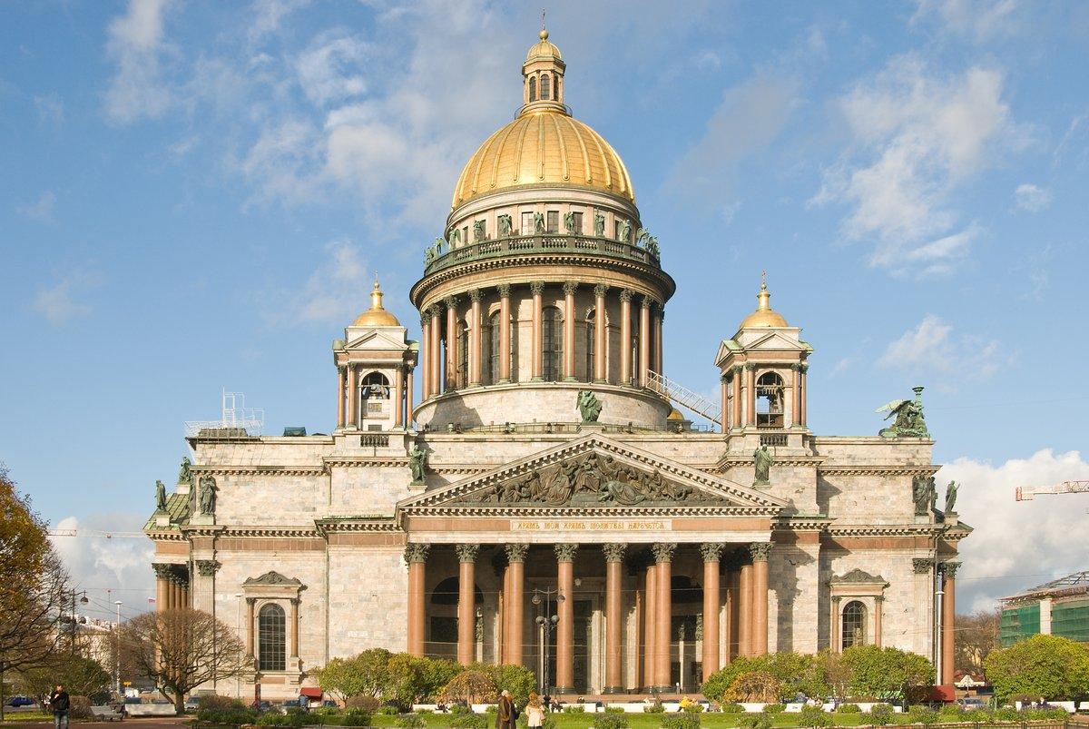 Постер Санкт-Петербург СоборСанкт-Петербург<br>Постер на холсте или бумаге. Любого нужного вам размера. В раме или без. Подвес в комплекте. Трехслойная надежная упаковка. Доставим в любую точку России. Вам осталось только повесить картину на стену!<br>