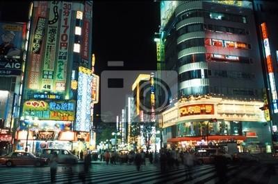 Постер Токио ТокиоТокио<br>Постер на холсте или бумаге. Любого нужного вам размера. В раме или без. Подвес в комплекте. Трехслойная надежная упаковка. Доставим в любую точку России. Вам осталось только повесить картину на стену!<br>