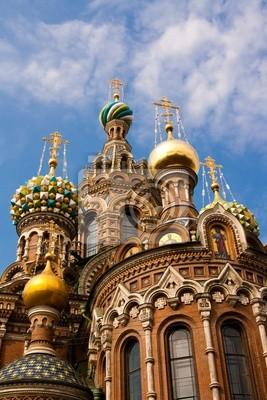 Постер Санкт-Петербург Спас-на-КровиСанкт-Петербург<br>Постер на холсте или бумаге. Любого нужного вам размера. В раме или без. Подвес в комплекте. Трехслойная надежная упаковка. Доставим в любую точку России. Вам осталось только повесить картину на стену!<br>