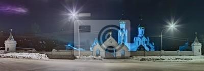 Постер Новосибирск Панорама - Ночной вид на православный собор зимой.Новосибирск<br>Постер на холсте или бумаге. Любого нужного вам размера. В раме или без. Подвес в комплекте. Трехслойная надежная упаковка. Доставим в любую точку России. Вам осталось только повесить картину на стену!<br>