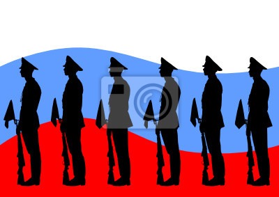 Постер 09.02 День российской гвардии