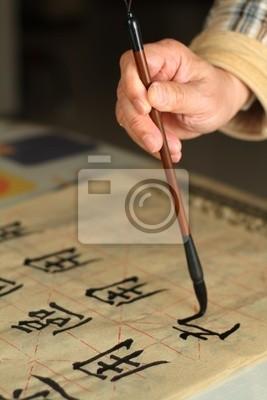 Постер-картина Иероглифы Старик практикует callingraphy используя кистьИероглифы<br>Постер на холсте или бумаге. Любого нужного вам размера. В раме или без. Подвес в комплекте. Трехслойная надежная упаковка. Доставим в любую точку России. Вам осталось только повесить картину на стену!<br>