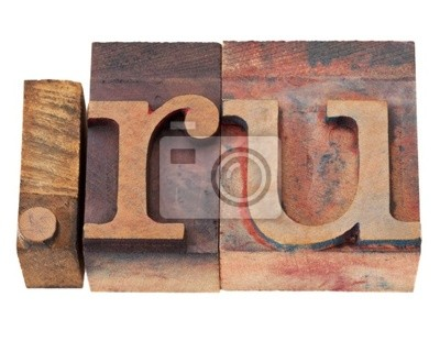 Постер Праздники Постер 30028493, 26x20 см, на бумаге04.07 День рождения Рунета<br>Постер на холсте или бумаге. Любого нужного вам размера. В раме или без. Подвес в комплекте. Трехслойная надежная упаковка. Доставим в любую точку России. Вам осталось только повесить картину на стену!<br>