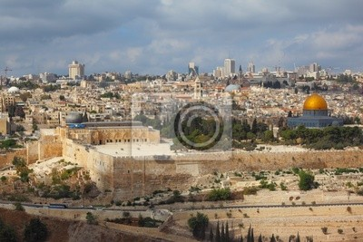 Постер Иерусалим Святой Город ИерусалимИерусалим<br>Постер на холсте или бумаге. Любого нужного вам размера. В раме или без. Подвес в комплекте. Трехслойная надежная упаковка. Доставим в любую точку России. Вам осталось только повесить картину на стену!<br>