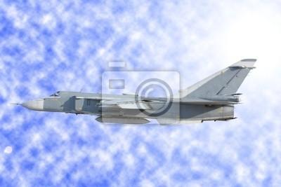 Постер 10.28 День армейской авиации