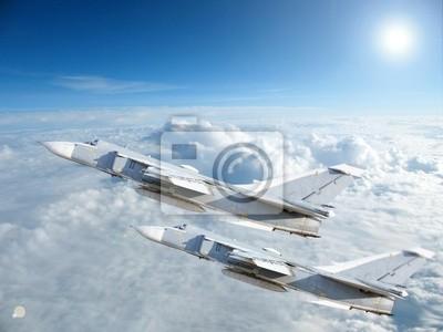 Военный реактивный бомбардировщик Су-24, 27x20 см, на бумаге10.28 День армейской авиации<br>Постер на холсте или бумаге. Любого нужного вам размера. В раме или без. Подвес в комплекте. Трехслойная надежная упаковка. Доставим в любую точку России. Вам осталось только повесить картину на стену!<br>