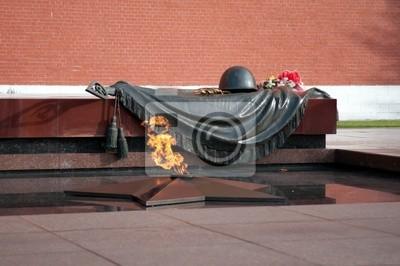 Постер 09.08 День памяти жертв фашизма