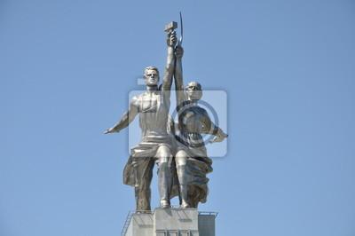 Памятник в Москве, 30x20 см, на бумагеМосква<br>Постер на холсте или бумаге. Любого нужного вам размера. В раме или без. Подвес в комплекте. Трехслойная надежная упаковка. Доставим в любую точку России. Вам осталось только повесить картину на стену!<br>