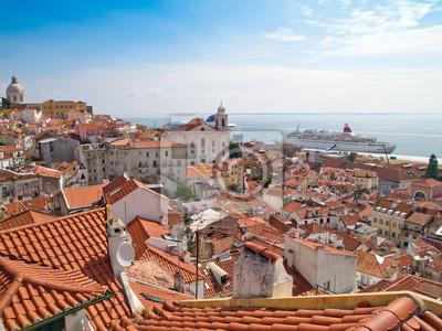 Постер Лиссабон Прекрасный панорамный вид на Лиссабон, ПортугалияЛиссабон<br>Постер на холсте или бумаге. Любого нужного вам размера. В раме или без. Подвес в комплекте. Трехслойная надежная упаковка. Доставим в любую точку России. Вам осталось только повесить картину на стену!<br>