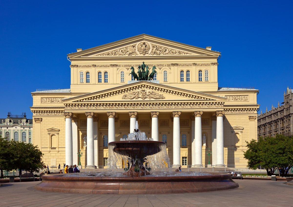 Дневной свет вид большого Театра в Москве, Россия, 28x20 см, на бумагеМосква<br>Постер на холсте или бумаге. Любого нужного вам размера. В раме или без. Подвес в комплекте. Трехслойная надежная упаковка. Доставим в любую точку России. Вам осталось только повесить картину на стену!<br>