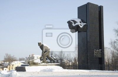 Постер Иваново Иваново, памятник революции 1905 годаИваново<br>Постер на холсте или бумаге. Любого нужного вам размера. В раме или без. Подвес в комплекте. Трехслойная надежная упаковка. Доставим в любую точку России. Вам осталось только повесить картину на стену!<br>