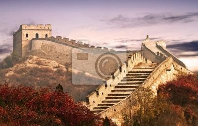 Постер Пекин Фото Великой Стены в облакахПекин<br>Постер на холсте или бумаге. Любого нужного вам размера. В раме или без. Подвес в комплекте. Трехслойная надежная упаковка. Доставим в любую точку России. Вам осталось только повесить картину на стену!<br>