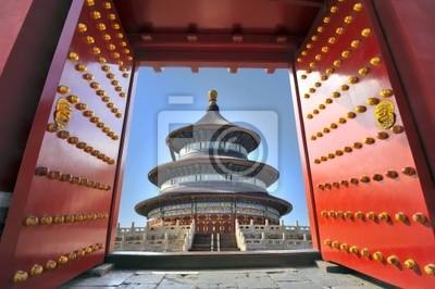 Постер Пекин Храм Неба в Пекине - Китай ( Tiantan храм )Пекин<br>Постер на холсте или бумаге. Любого нужного вам размера. В раме или без. Подвес в комплекте. Трехслойная надежная упаковка. Доставим в любую точку России. Вам осталось только повесить картину на стену!<br>