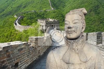 Постер Пекин Древняя китайская терракота воин против Great Wall фонаПекин<br>Постер на холсте или бумаге. Любого нужного вам размера. В раме или без. Подвес в комплекте. Трехслойная надежная упаковка. Доставим в любую точку России. Вам осталось только повесить картину на стену!<br>