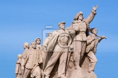 Постер Пекин Китайский коммунистический революционный памятникПекин<br>Постер на холсте или бумаге. Любого нужного вам размера. В раме или без. Подвес в комплекте. Трехслойная надежная упаковка. Доставим в любую точку России. Вам осталось только повесить картину на стену!<br>