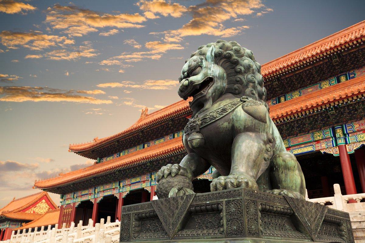 Постер Пекин Запретный город в ПекинеПекин<br>Постер на холсте или бумаге. Любого нужного вам размера. В раме или без. Подвес в комплекте. Трехслойная надежная упаковка. Доставим в любую точку России. Вам осталось только повесить картину на стену!<br>