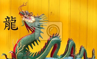 Постер Шанхай Гигантский китайский дракон на ВАТ Муанг, ТаиландШанхай<br>Постер на холсте или бумаге. Любого нужного вам размера. В раме или без. Подвес в комплекте. Трехслойная надежная упаковка. Доставим в любую точку России. Вам осталось только повесить картину на стену!<br>