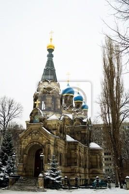 Постер Дрезден Церковь Святого Симеона Дивногорск в ДрезденеДрезден<br>Постер на холсте или бумаге. Любого нужного вам размера. В раме или без. Подвес в комплекте. Трехслойная надежная упаковка. Доставим в любую точку России. Вам осталось только повесить картину на стену!<br>