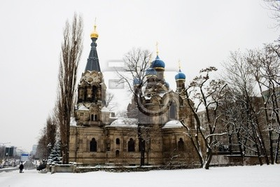 Церковь Святого Симеона Дивногорск в Дрездене, 30x20 см, на бумагеДрезден<br>Постер на холсте или бумаге. Любого нужного вам размера. В раме или без. Подвес в комплекте. Трехслойная надежная упаковка. Доставим в любую точку России. Вам осталось только повесить картину на стену!<br>