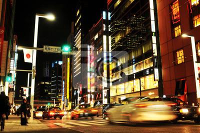 Постер Токио Токио ночьюТокио<br>Постер на холсте или бумаге. Любого нужного вам размера. В раме или без. Подвес в комплекте. Трехслойная надежная упаковка. Доставим в любую точку России. Вам осталось только повесить картину на стену!<br>