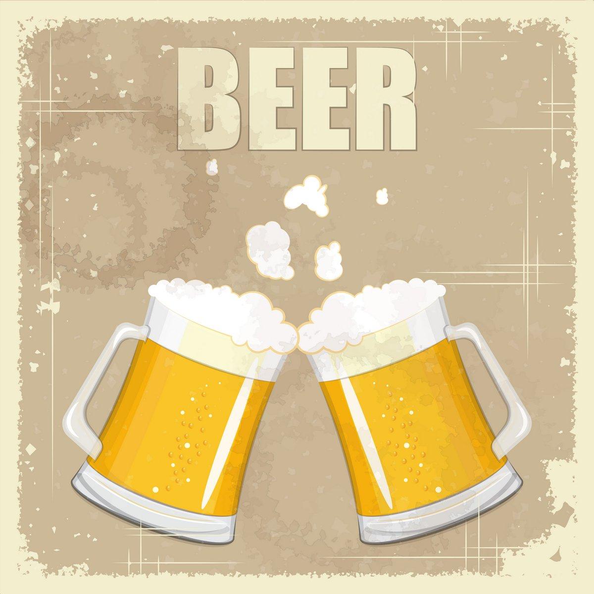 Постер Пиво