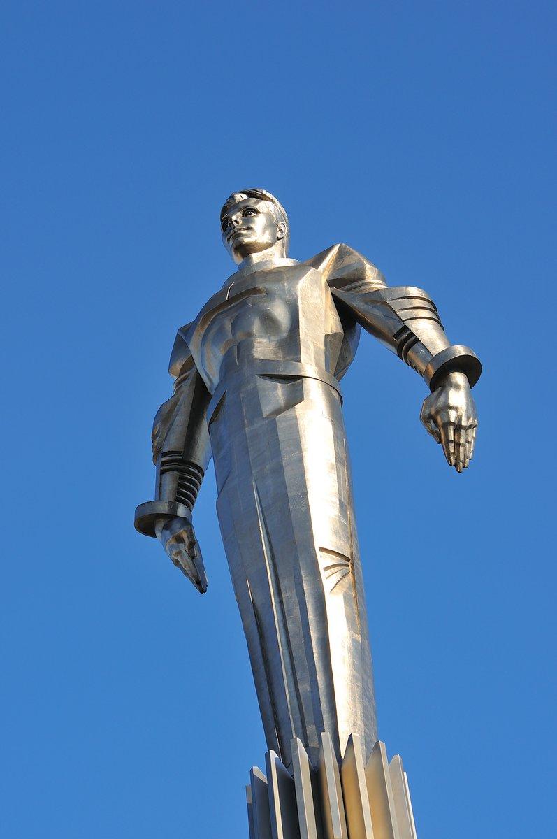 Постер Космос - разные постеры Монумент Гагарину.МоскваКосмос - разные постеры<br>Постер на холсте или бумаге. Любого нужного вам размера. В раме или без. Подвес в комплекте. Трехслойная надежная упаковка. Доставим в любую точку России. Вам осталось только повесить картину на стену!<br>